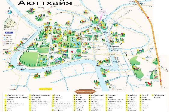 Схема исторического комплекса в Аютхайе