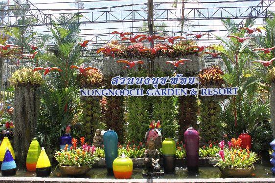 Ботанический сад мадам Нонг Нуч является крупнейшим не только во всём Тайланде, но и во всей Азии!