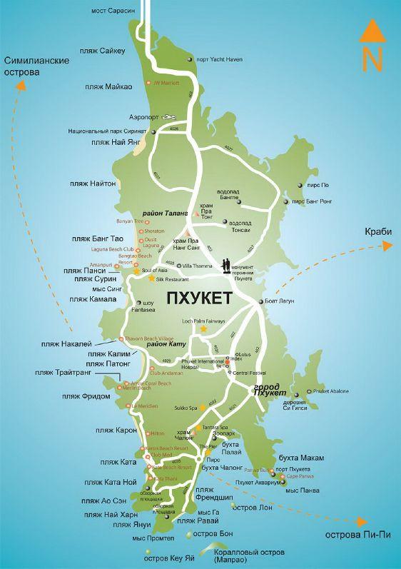 Административная карта Пхукета
