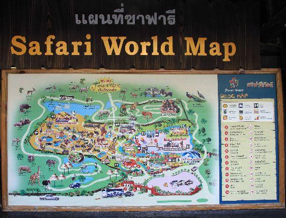 Иллюстративная карта парка ''Safari World''
