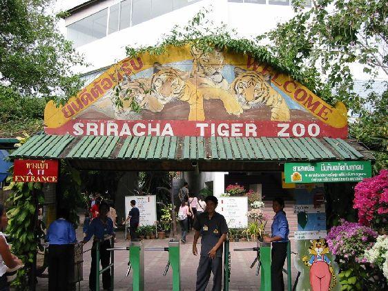 Пропускной пункт в зоопарк ''Сри Рача''.