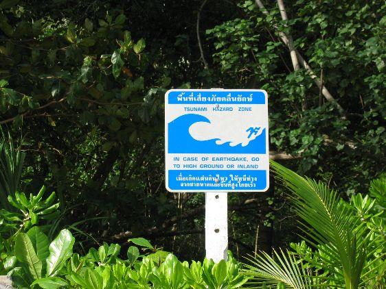 В Таиланде есть ряд опасностей, о которых необходимо знать туристам. Предупрежден - значит вооружен!