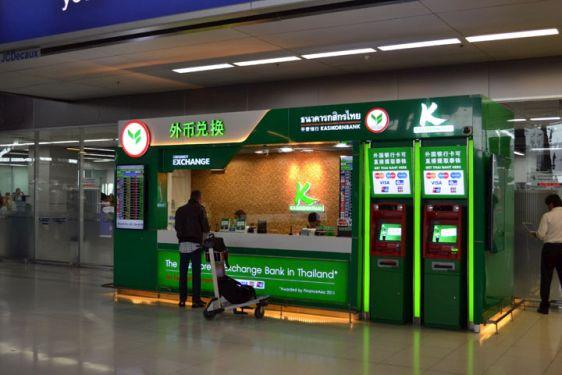 В аэропорту Бангкока можно снять деньги
