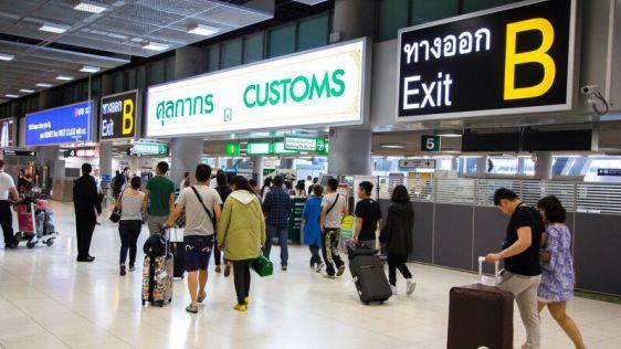 Таможенный контроль в аэропорте Бангкока