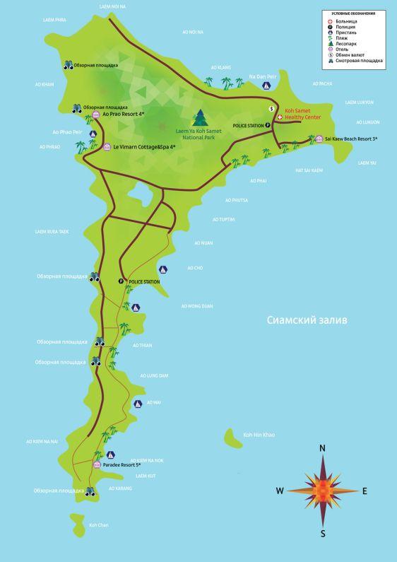 Ко Самет - совсем небольшой, спокойный и уютный остров