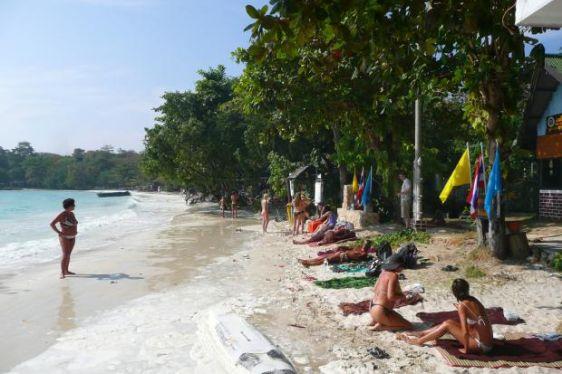 Остров Ко Самет — отличное место для любителей тишины и спокойного отдыха на прекрасных пляжах